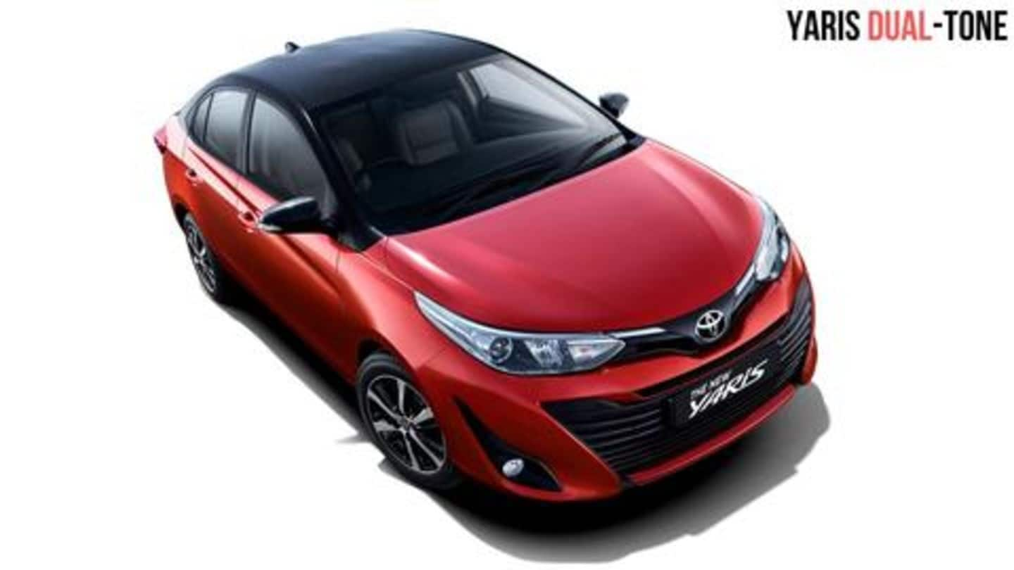 2019 Toyota Yaris Dual-Tone launched at Rs. 8.65 lakh