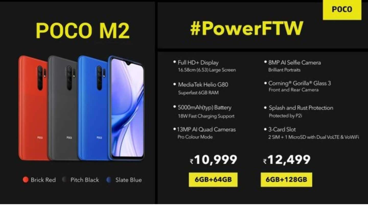 POCO M2, with Helio G80 chipset, launched at Rs. 11,000