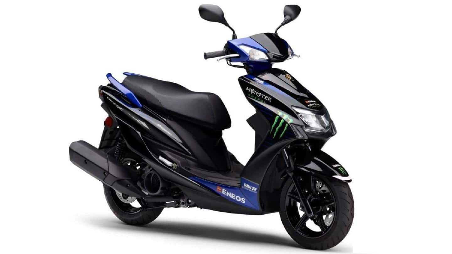 Yamaha to launch Cygnus-X 125 Monster Energy MotoGP edition scooter