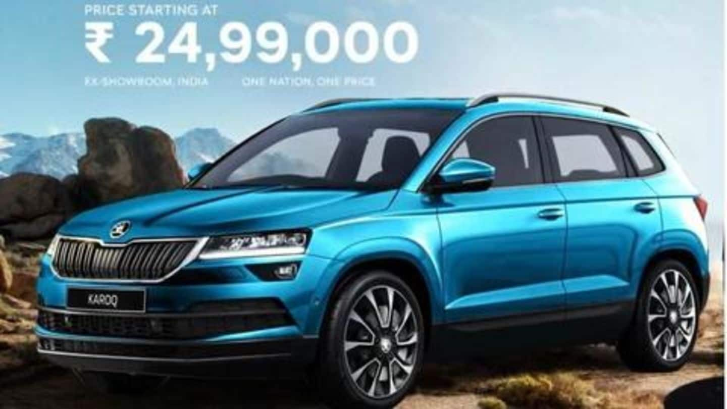 Skoda's five-seater BS6-compliant Karoq SUV launched at Rs. 25 lakh