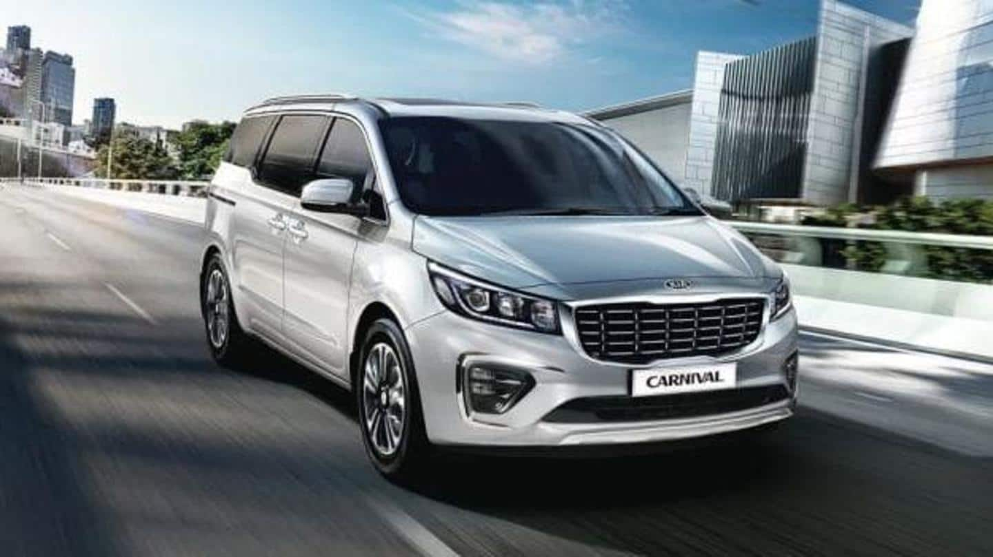 Offers worth Rs. 1.56 lakh announced on 2020 Kia Carnival