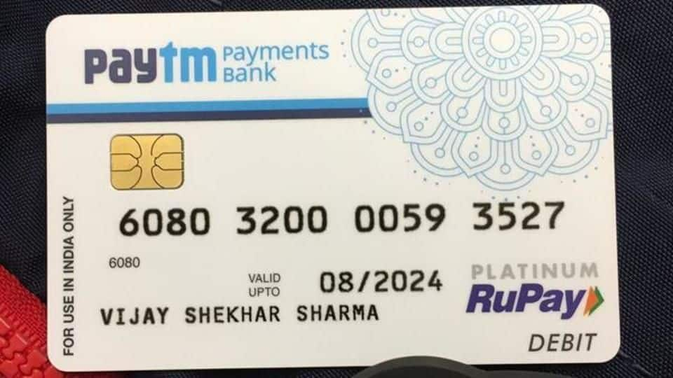 Paytm now offering ATM-cum-Debit card: Here's how to get one