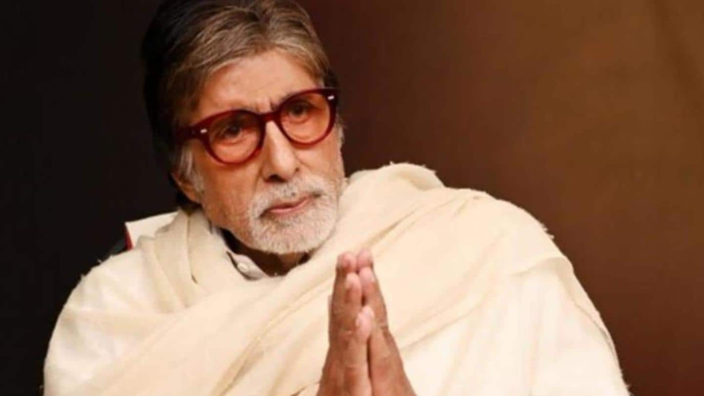 HC disposes plea to remove Bachchan's voice from caller tune