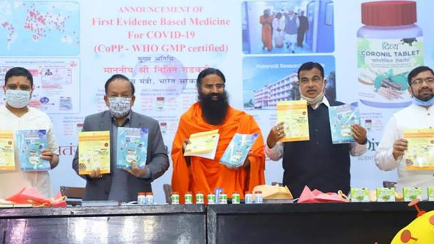 Coronil was launched in the presence of Union Ministers